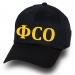 Бейсболка ФСО России - купить по низкой цене