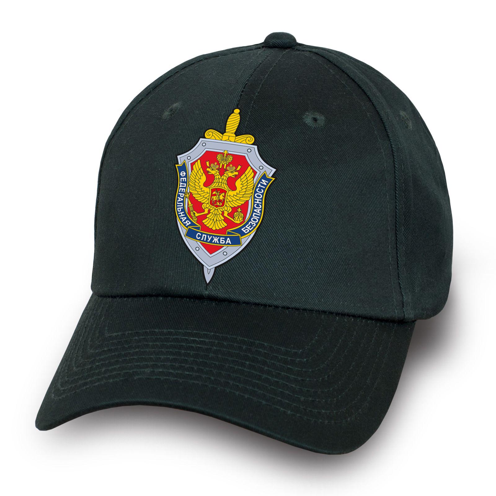 """Бейсболка """"Герб ФСБ России"""""""