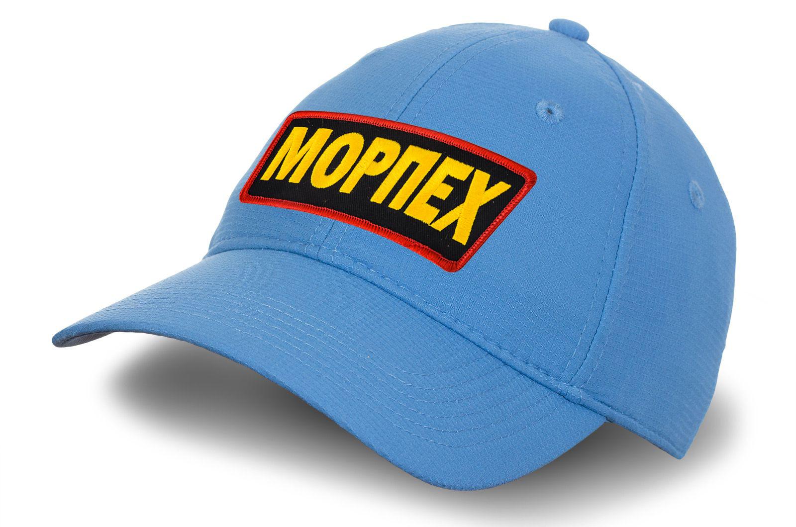 Бейсболка голубая МОРПЕХ