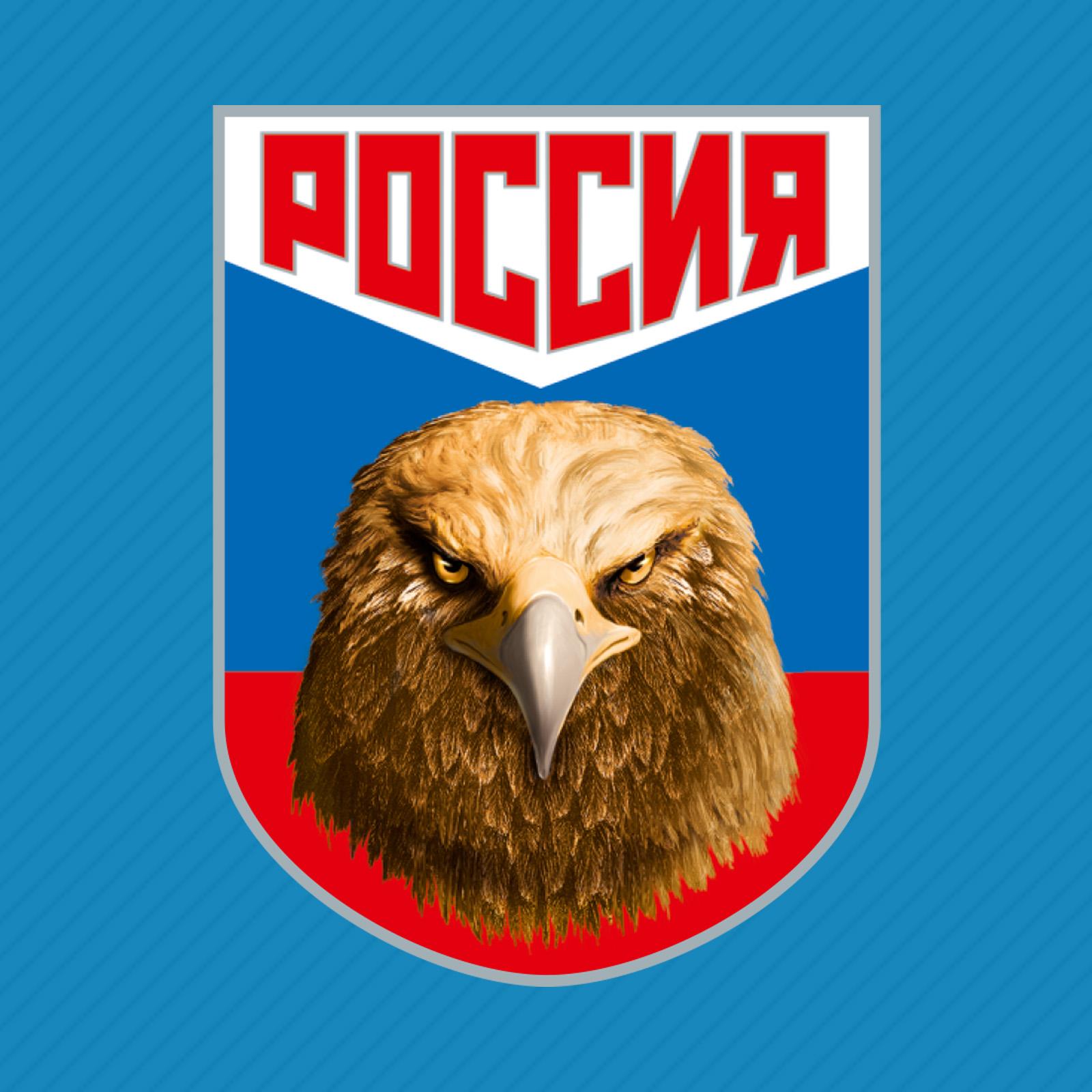 Купить бейсболку голубую с термоаппликацией Россия в подарок
