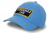 Бейсболка голубая Спецназ ГРУ