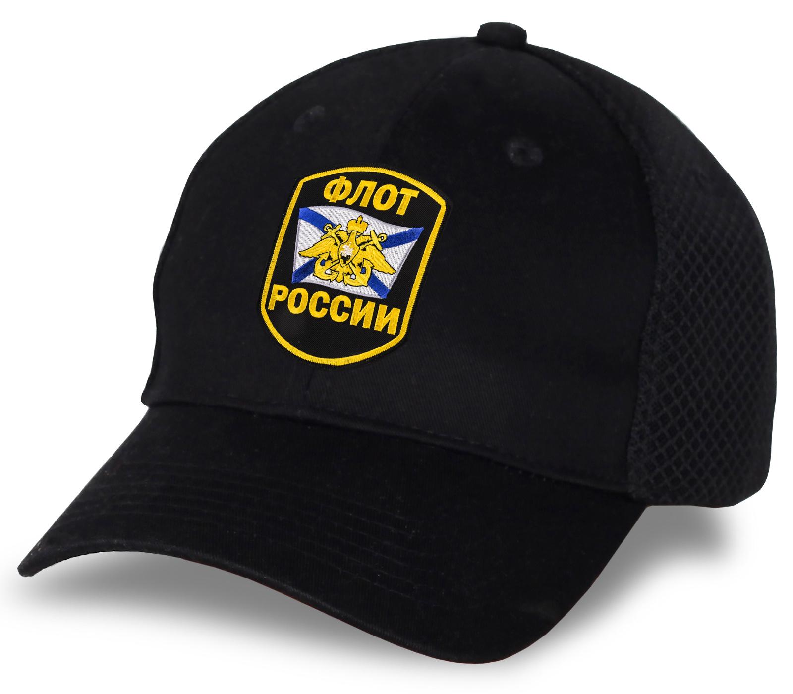 Бейсболка хлопковая Флот России