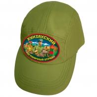 Бейсболка Хунзахский пограничный отряд