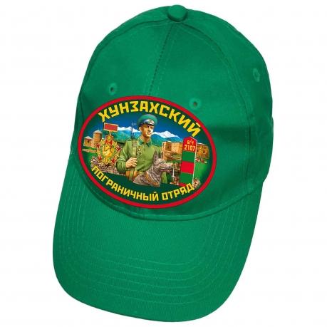 Бейсболка Хунзахского пограничного отряда