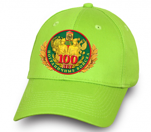 Подарок пограничный по цене демократичной! Яркая мужская бейсболка из серии «100 лет Погранвойскам» – погранцы, спасибо Вам!