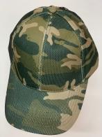Бейсболка камуфляж из перфорированной ткани