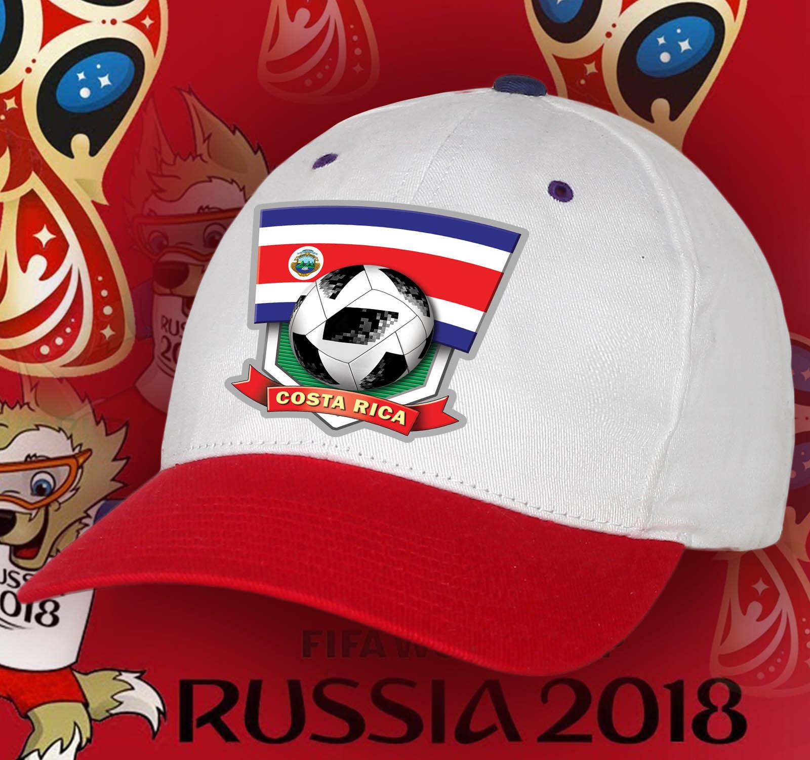 Бейсболка «Коста-Рика»