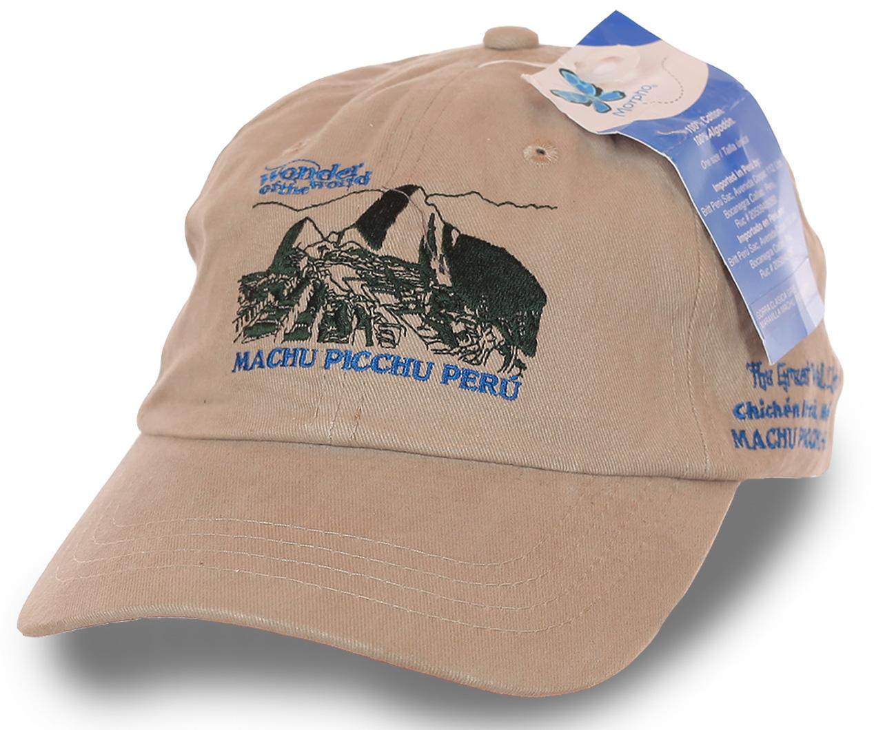 Фирменная бейсболка с изображением гор легендарного Мачу-Пикчу. Лучше гор могут быть только горы…Модель унисекс с изогнутым козырьком