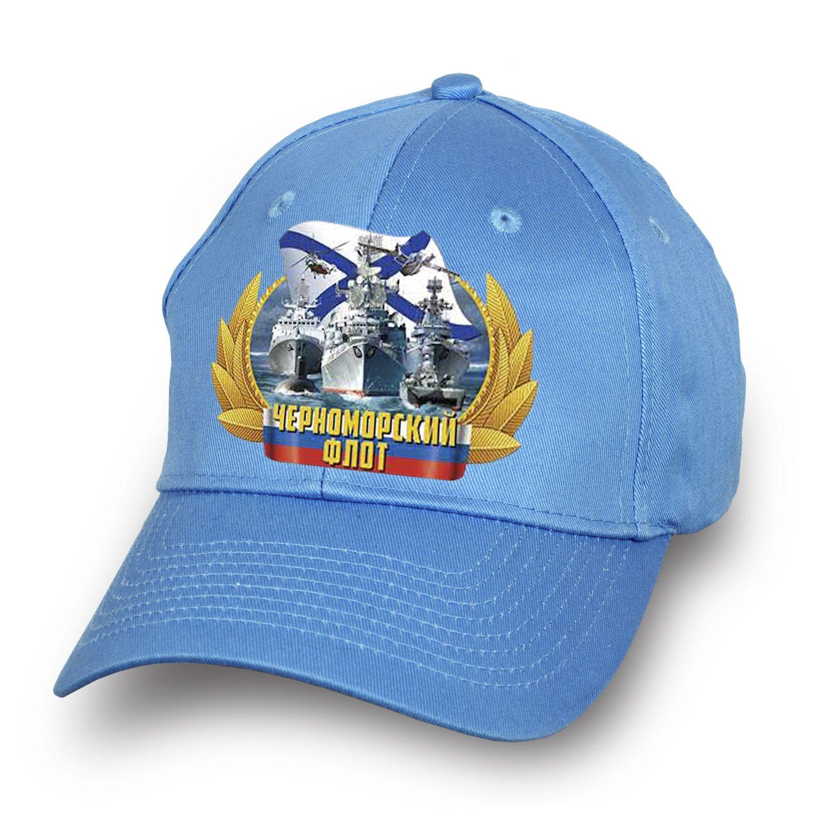 Бейсболка матроса Черноморского флота - купить в интернет-магазине