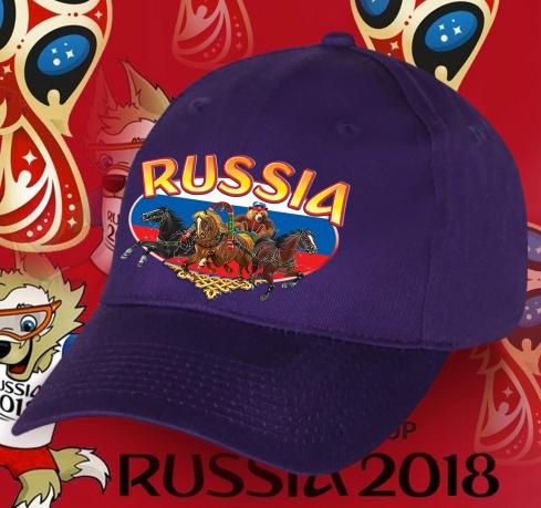 Заметная бейсболка «Русский Медведь рулит тройкой»