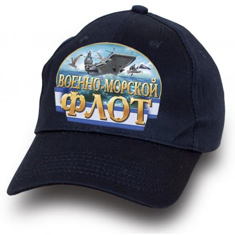 Бейсболка моряка морского флота - заказать онлайн
