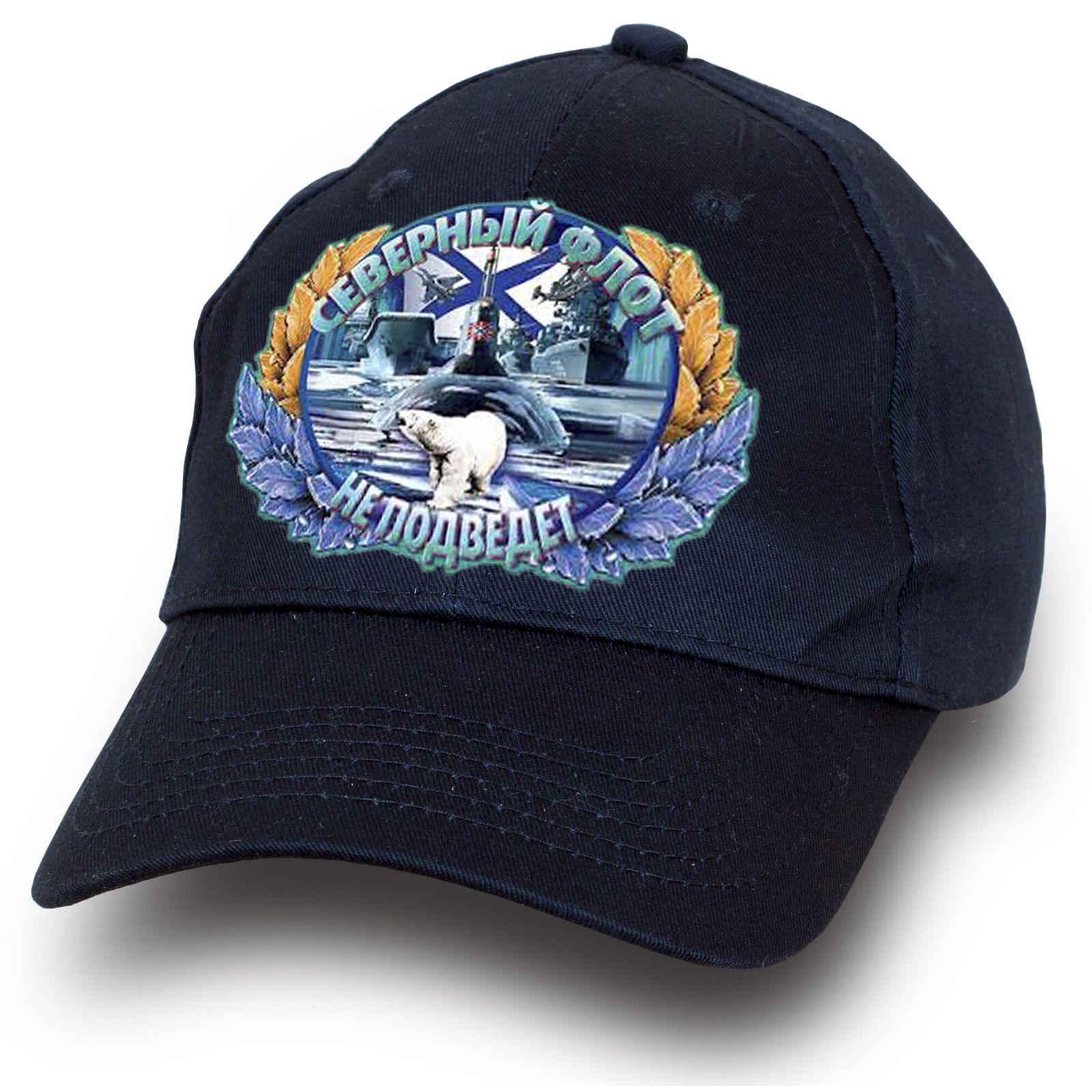Бейсболка моряка-североморца - заказать оптом