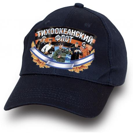 Бейсболка моряка-тихоокеанца - купить по лучшей цене