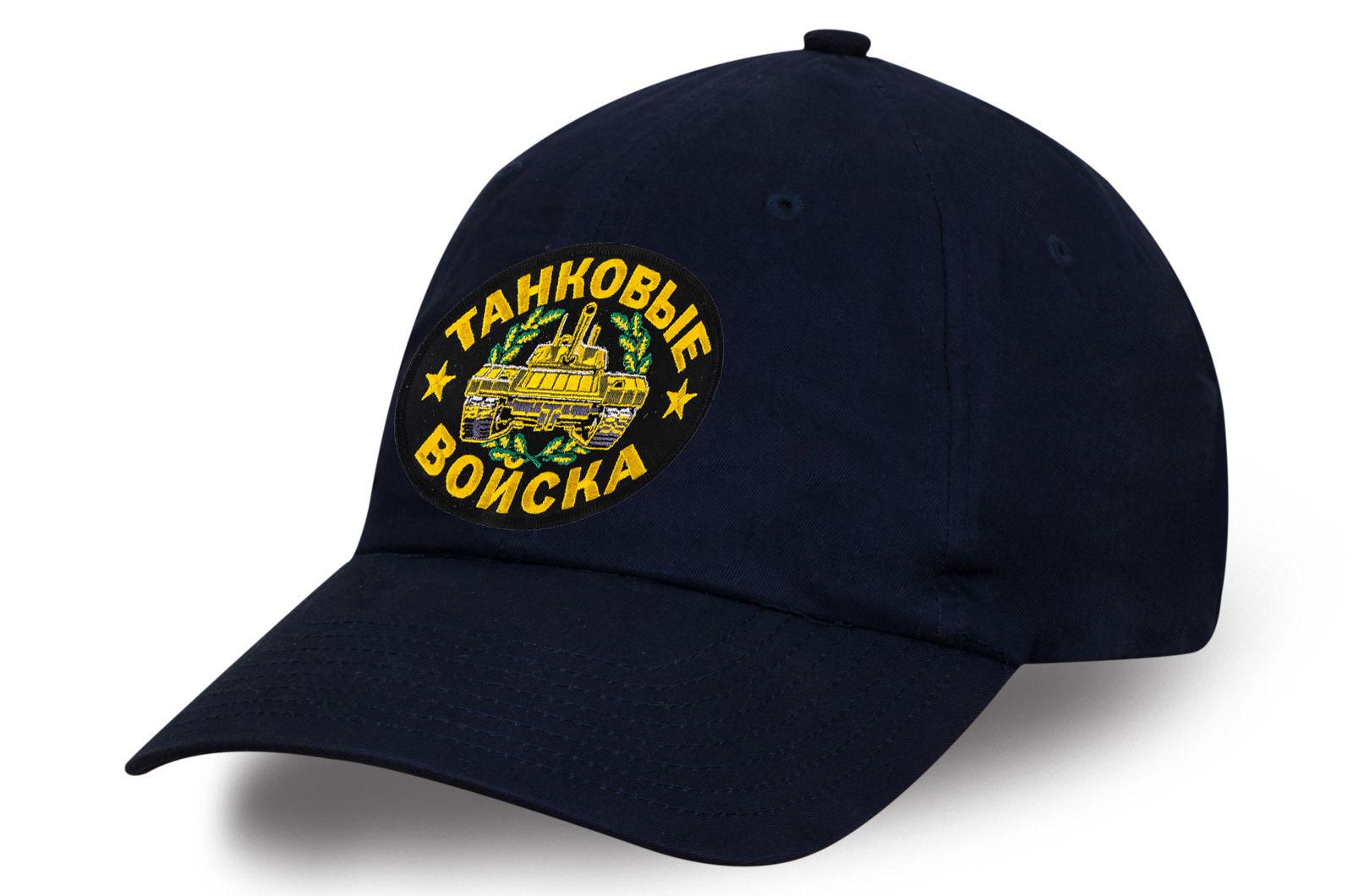 Бейсболка мужская Танковые войска