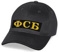 Бейсболка особая ФСБ