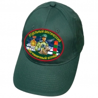 Бейсболка Отдельный Арктический пограничный отряд