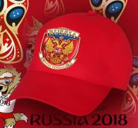 С фабрики-производителя! Бейсболка патриота и фаната России