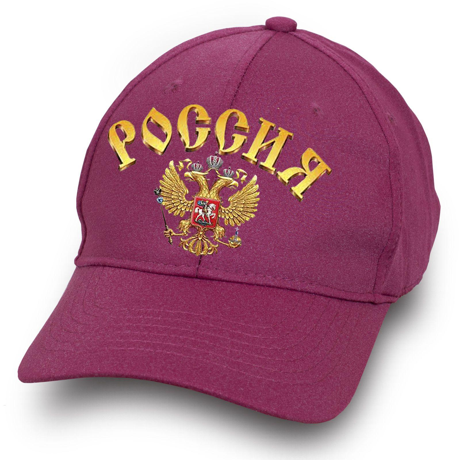 Бейсболка патриота России - купить по выгодной цене