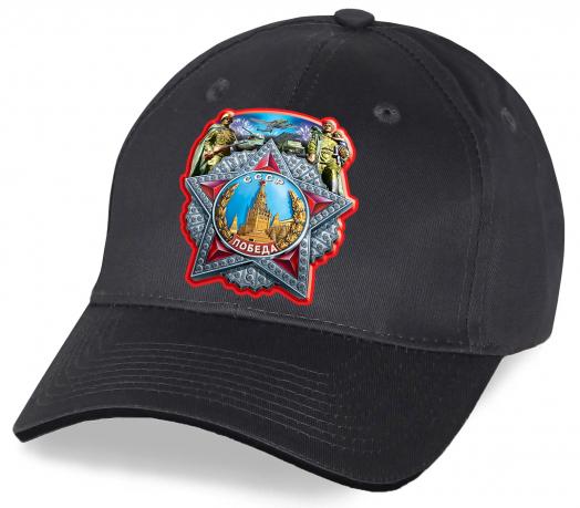 НАЧАЛОСЬ! Старт продаж к 9 мая! Бейсболка премиум качества с принтом «День Победы». Эффектный цвет маренго, вентиляционные люверсы, плотный козырек