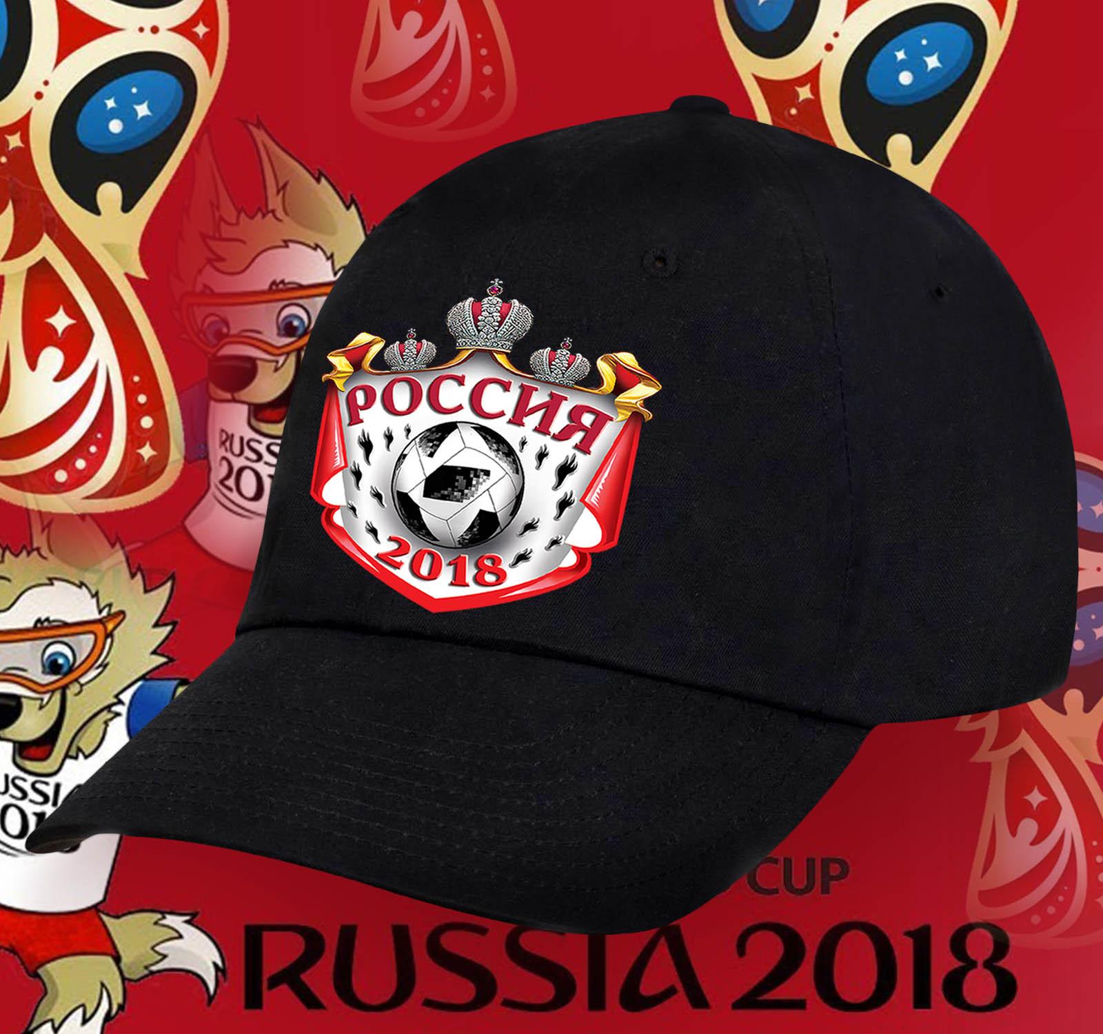 Бейсболка Россия.
