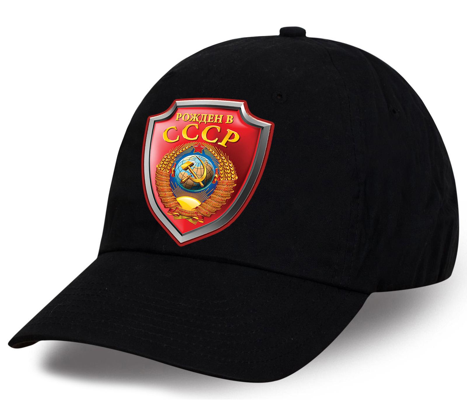 Бейсболка «Рожден в СССР»