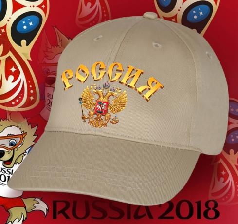 Бейсболка из коллекции «Русский сувенир»