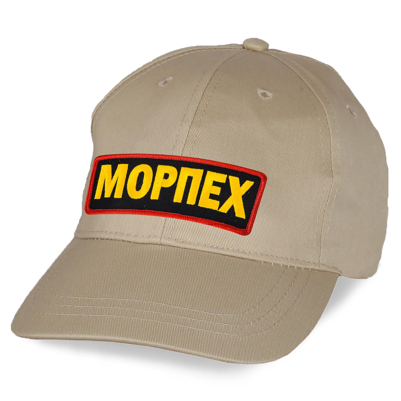 Бейсболка с авторской вышивкой Морпех