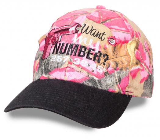 Женская розовая бейсболка с черным козырьком