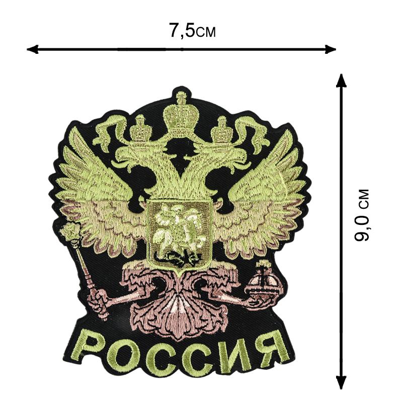 Бейсболка с гербом России вышитым