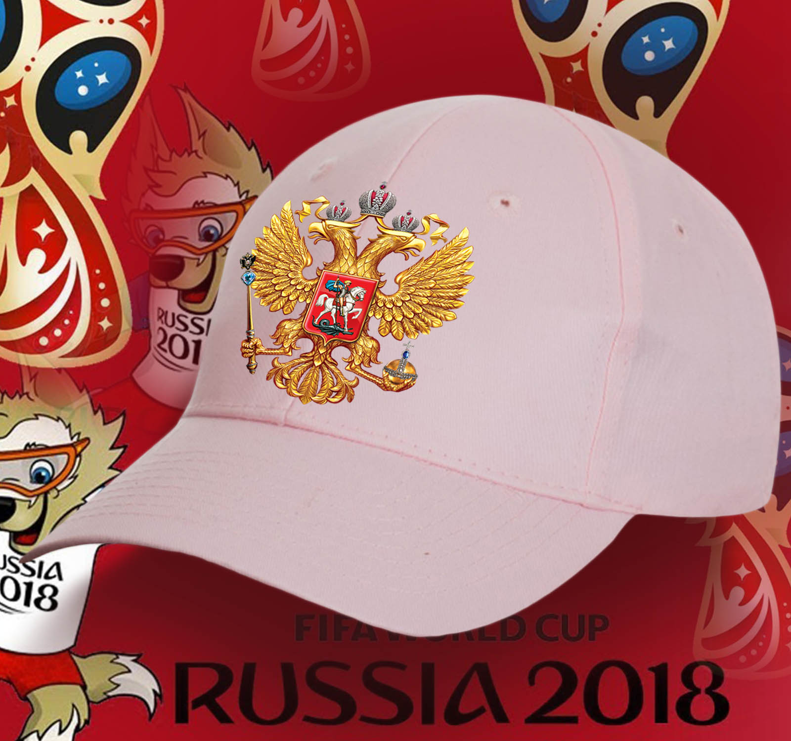 Волшебная бейсболка с изящным гербом России