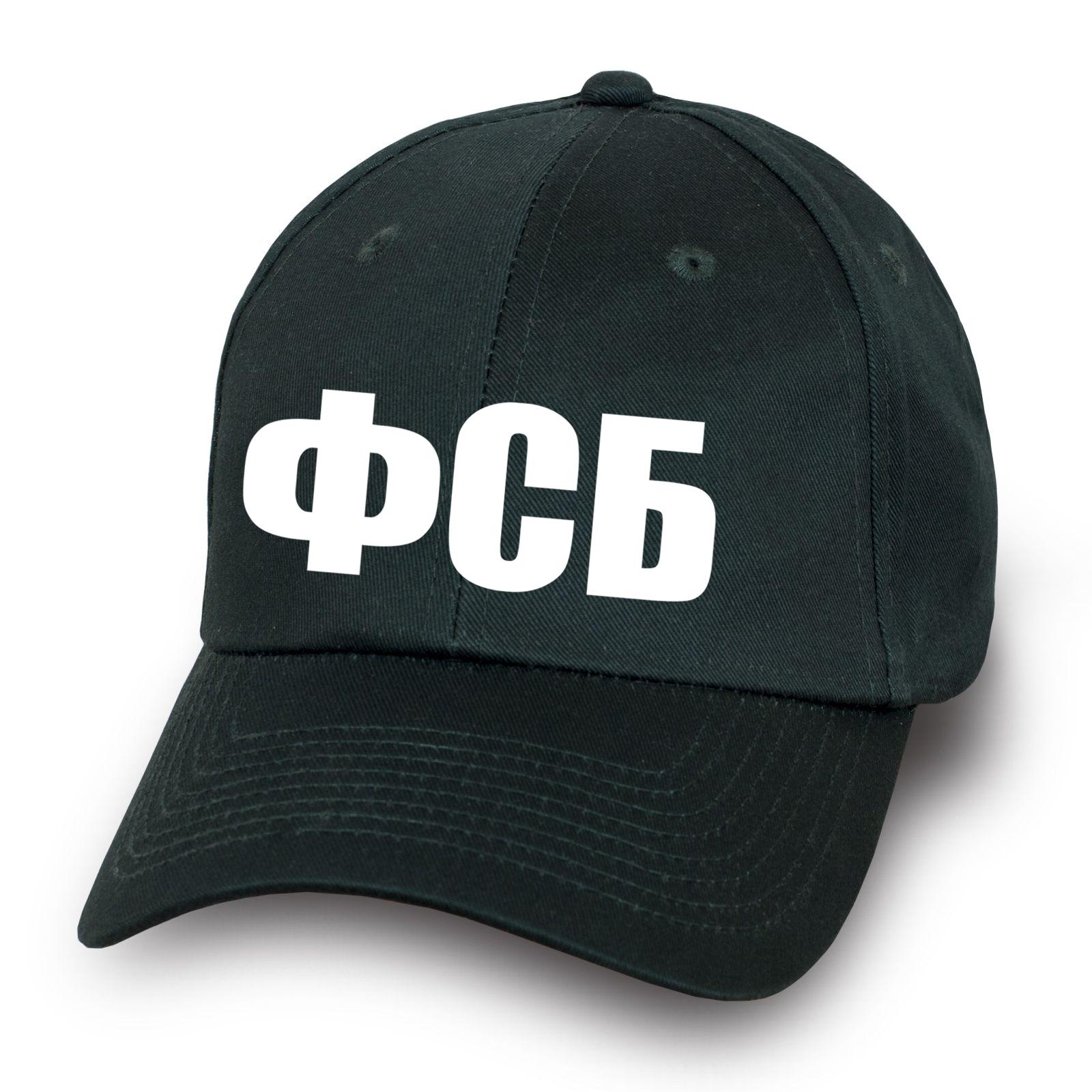 Бейсболка с надписью ФСБ