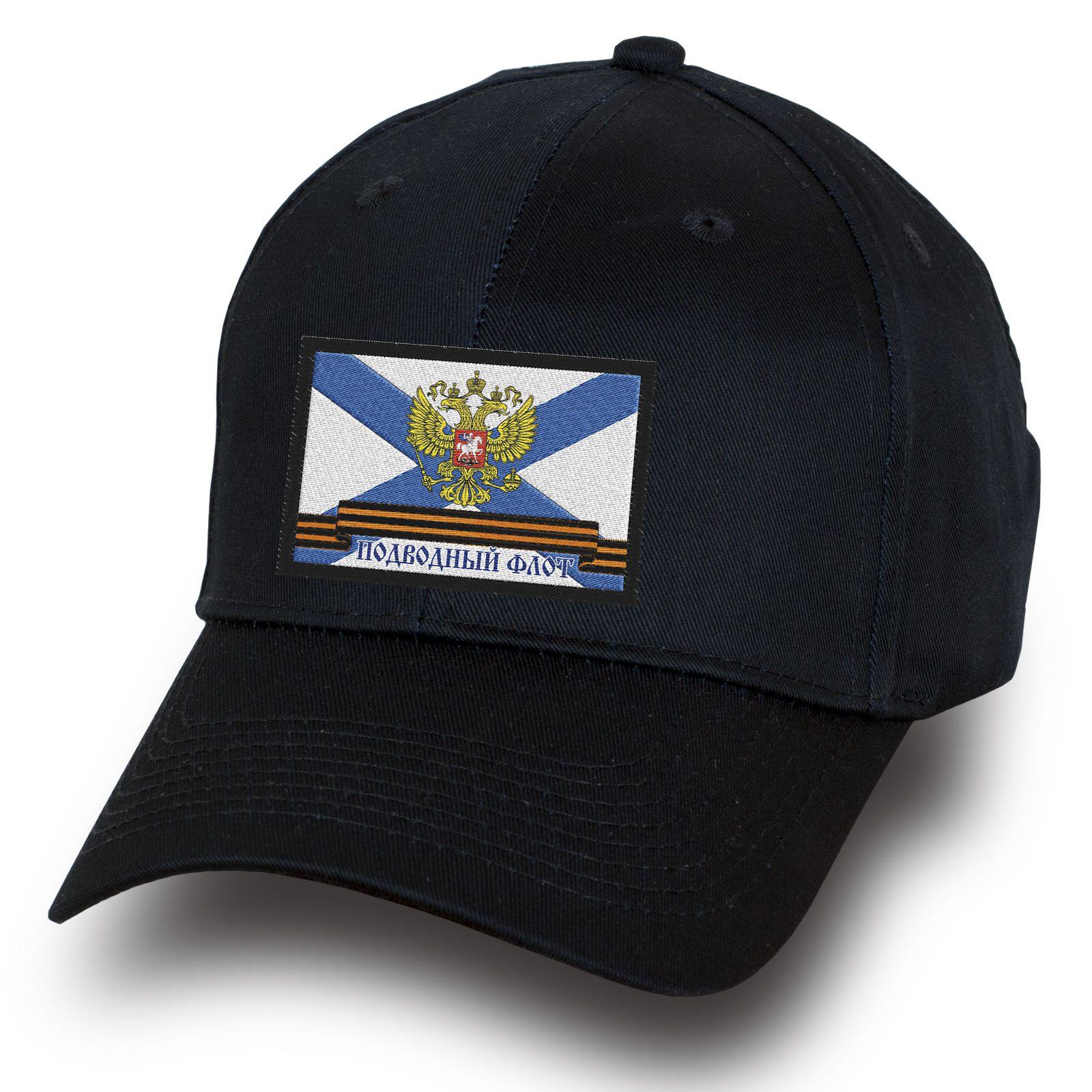 """Бейсболка с нашивкой """"Подводный флот"""""""