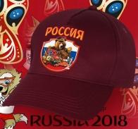 Презентабельная бейсболка с национальным Медведем