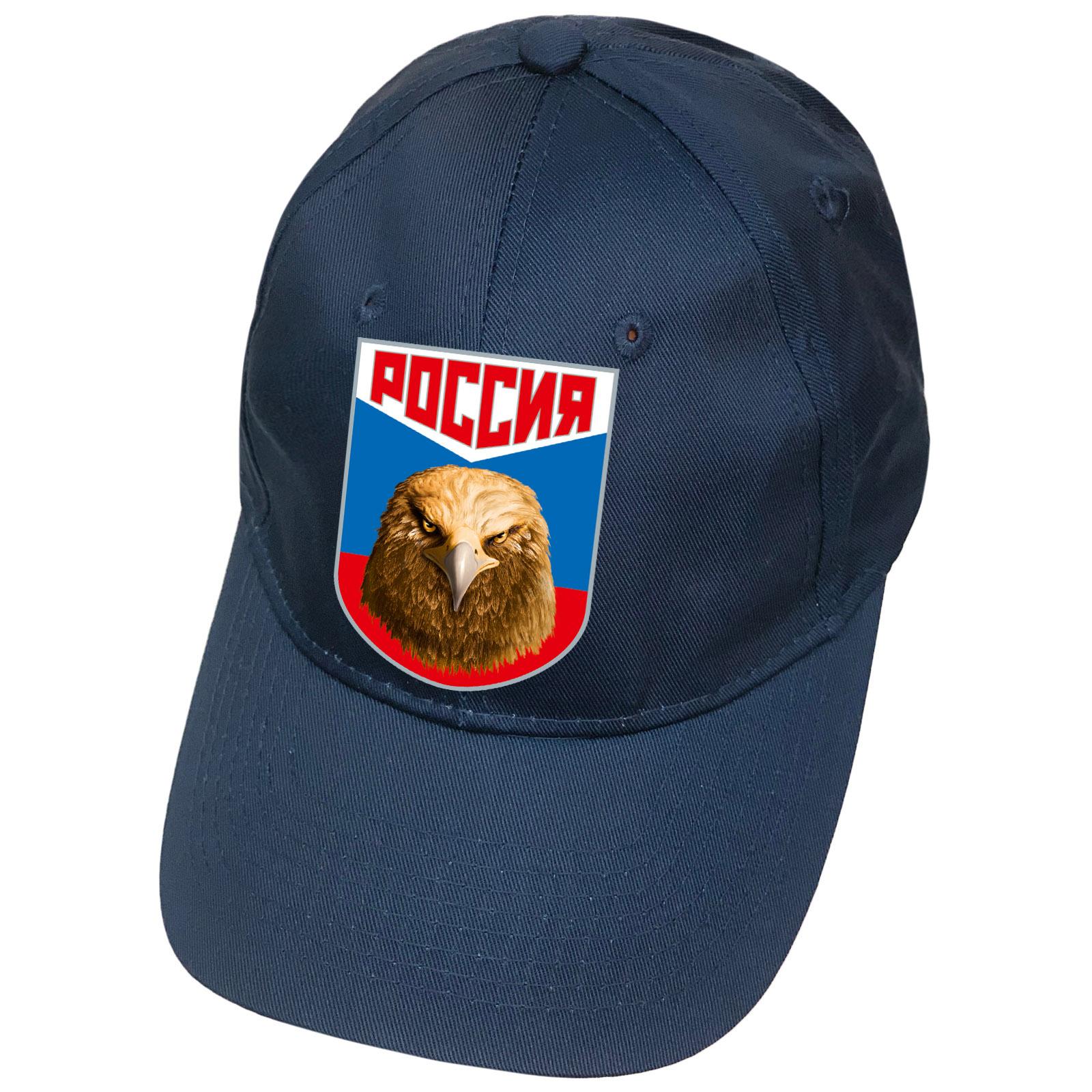 """Бейсболка с патриотическим трансфером """"Россия"""""""