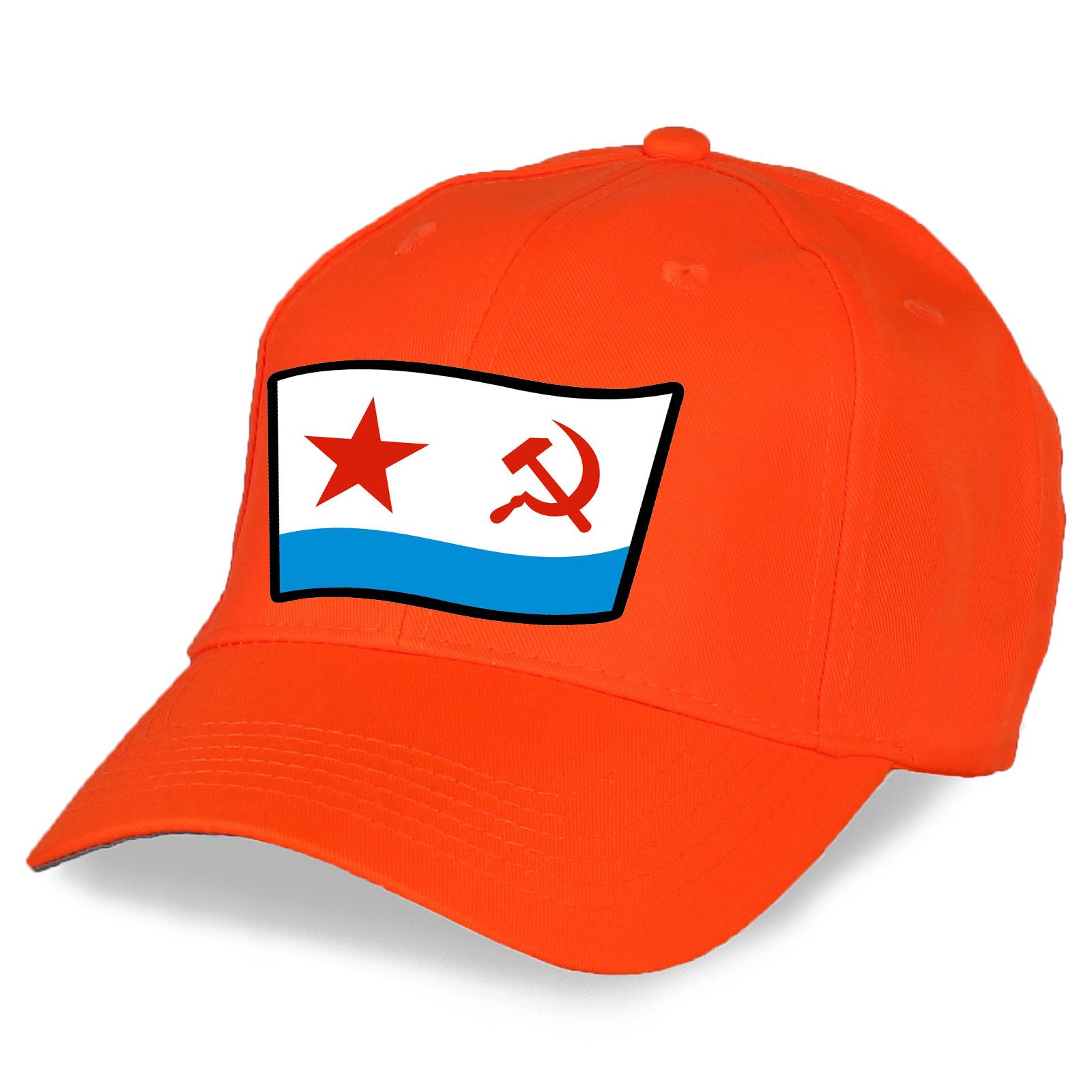 Бейсболка с принтом ВМФ СССР - купить с доставкой