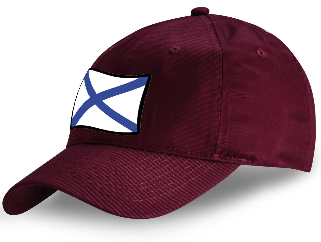 Белая бейсболка с Андреевским флагом - заказать в подарок