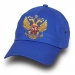 Бейсболка с российским гербом
