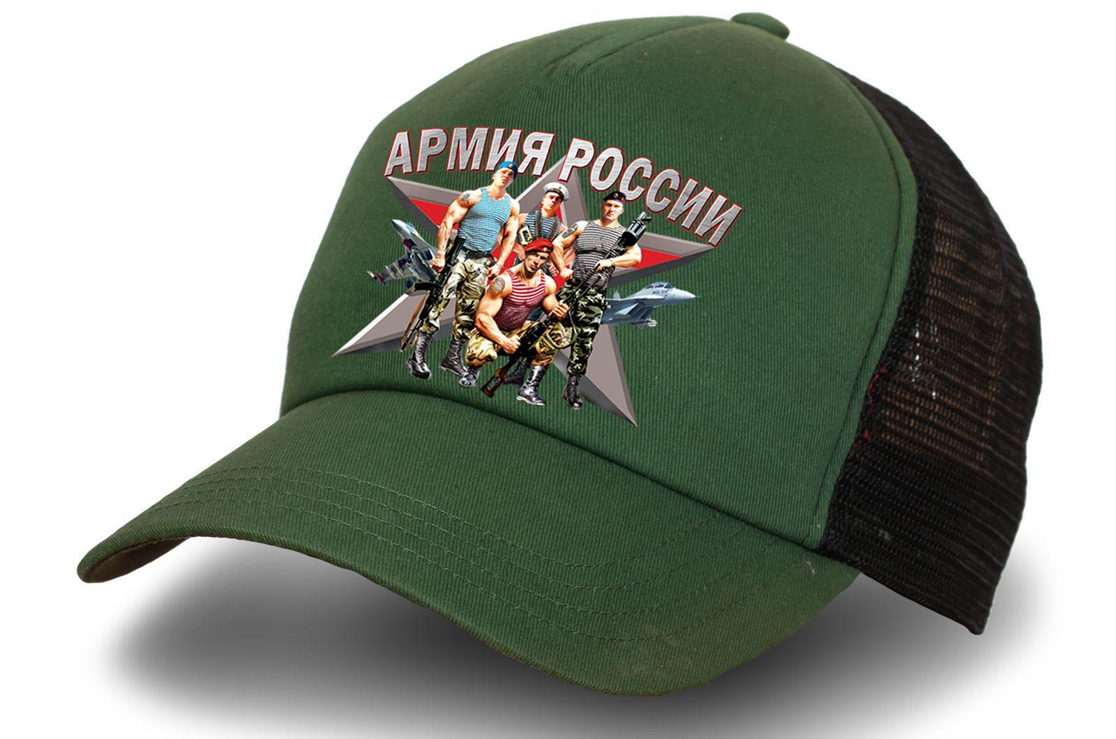 """Бейсболка с сеткой """"Российская армия"""" - купить по низкой цене"""