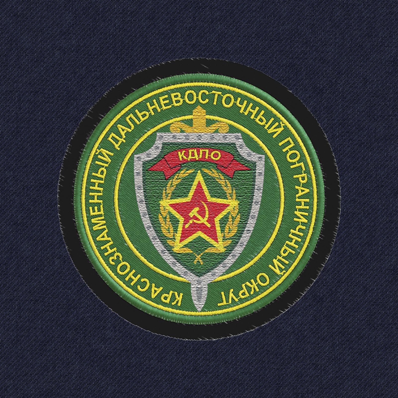 Бейсболка с шевроном КДПО – Краснознамённый Дальневосточный пограничный округ.