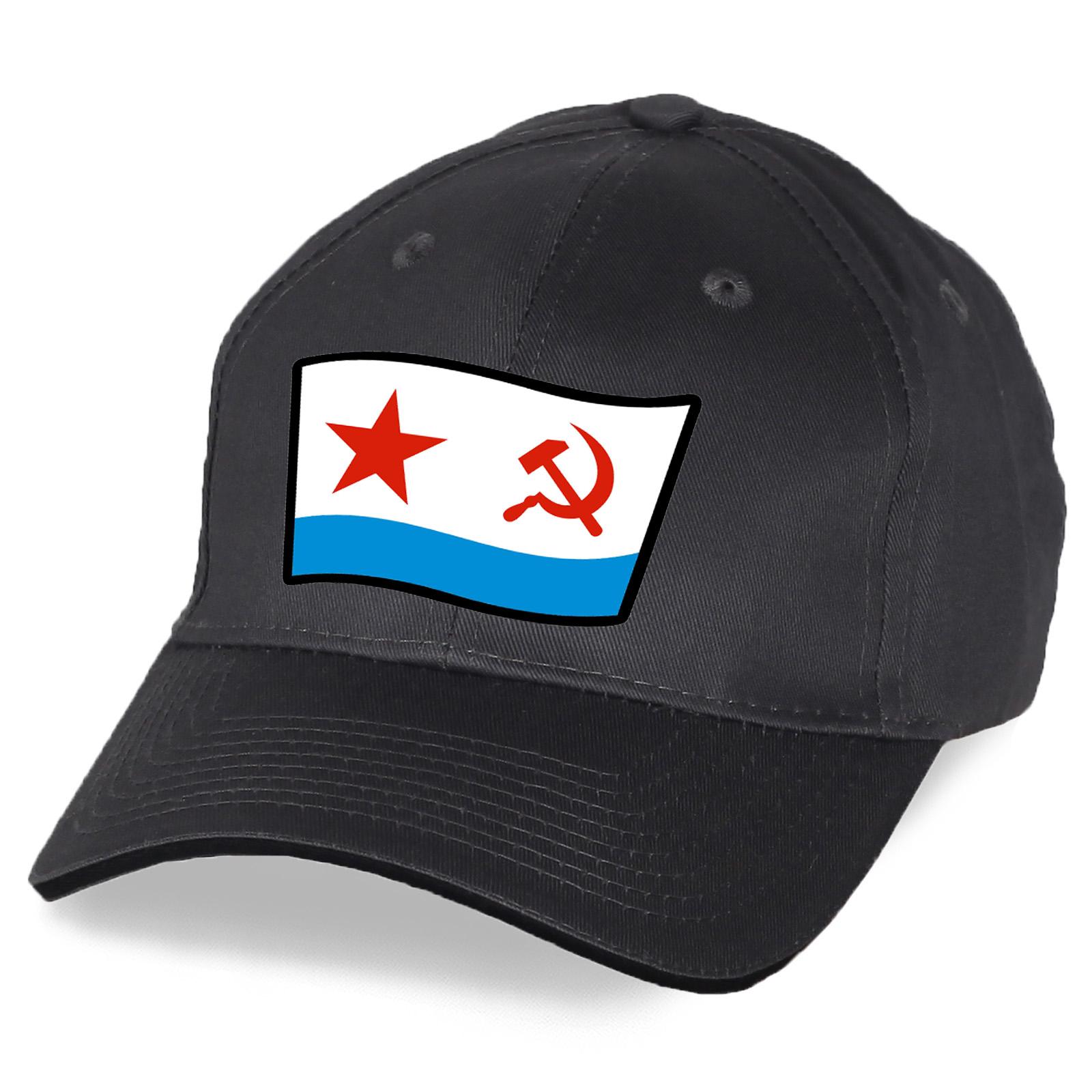 Бейсболка с символикой ВМФ СССР - купить с доставкой