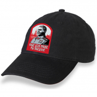 """Бейсболка с термотрансфером портрета Сталина """"Наше дело правое, мы победили"""""""