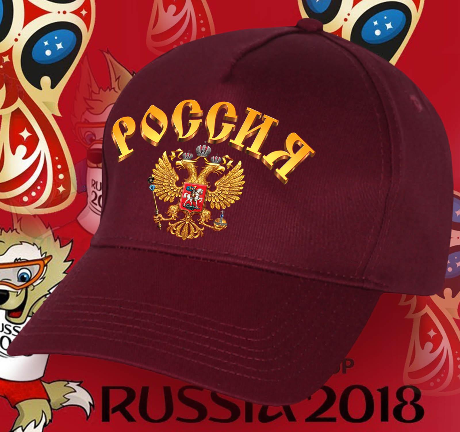 Бордовая бейсболка с золотым принтом РОССИЯ