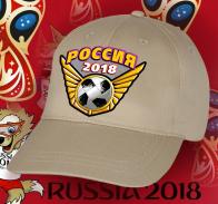Бейсболка сборной команды России к Мундиалю.