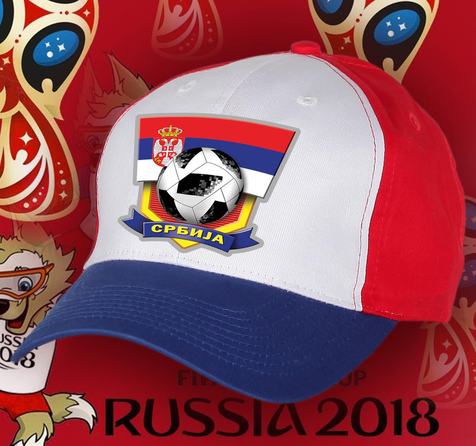 Динамичная бейсболка с символикой сербской сборной