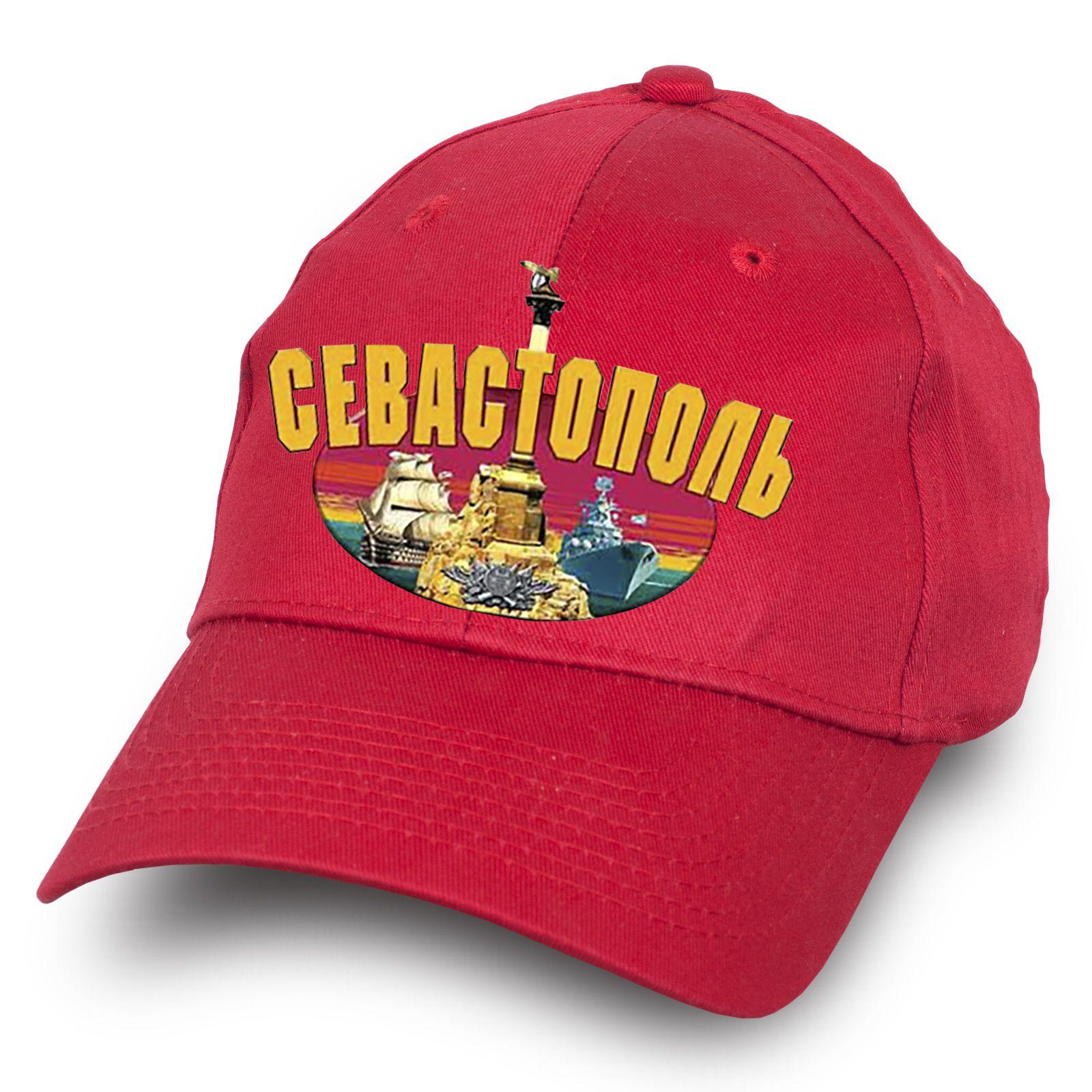 Бейсболка Севастопольская - купить с доставкой в интернет-магазине