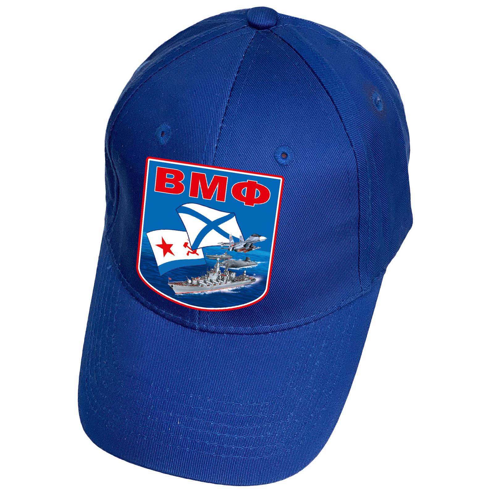 Бейсболка синяя с термотрансфером ВМФ