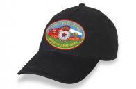 Бейсболка Союза Ветеранов боевых действий