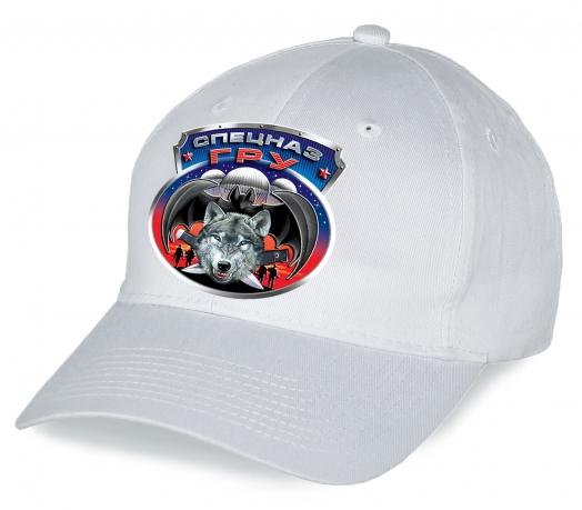 """Бейсболка """"Спецназ ГРУ"""" белого цвета. Качественная модель из натурального хлопка. Выбирайте лучшее!"""