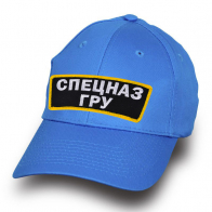 Бейсболка Спецназ ГРУ голубая