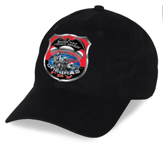 """Бейсболка спецназовца ГРУ """"Выше нас только звезды"""". Отменный головной убор! Заказывайте для себя или в подарок!"""